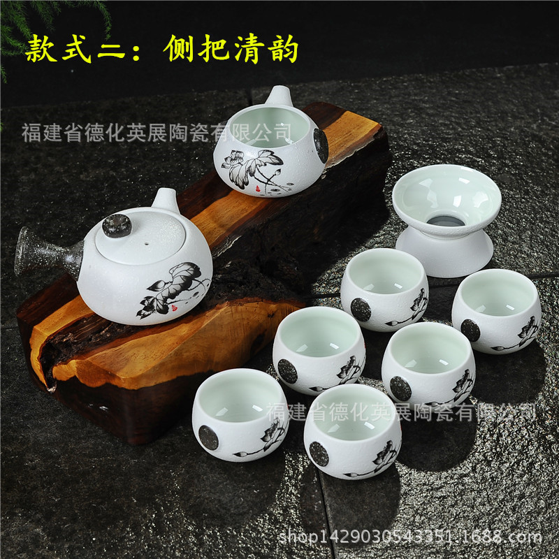 热销供应雪花釉陶瓷茶具套装 功夫7头礼品茶具 厂家特价批发