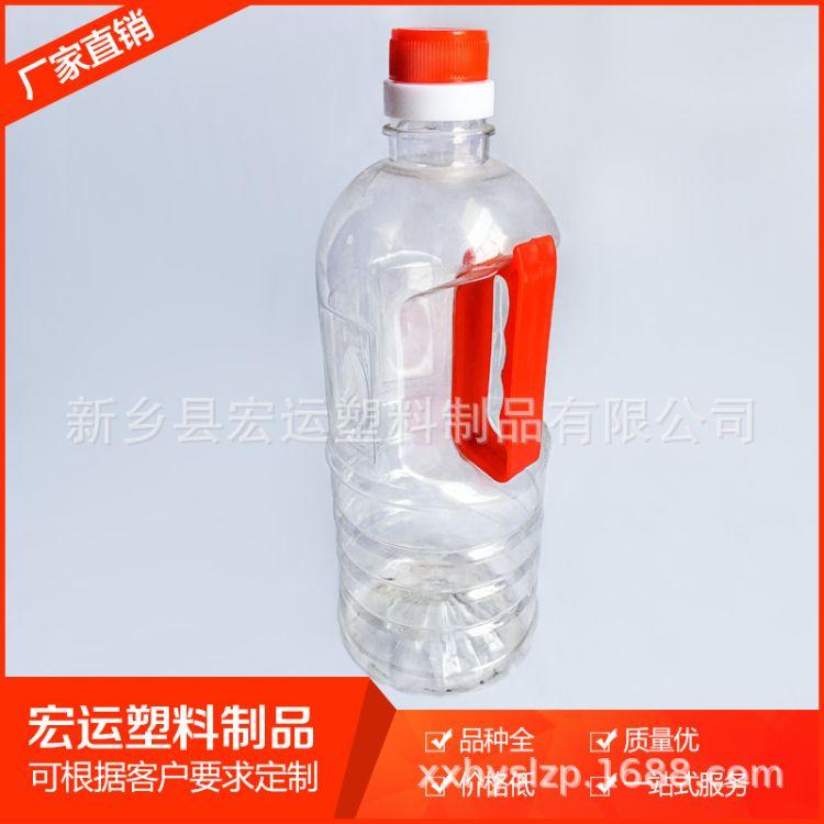 厂家供应 各种偏把塑料油壶 PET1.6L食用油壶 手柄结实材质透亮