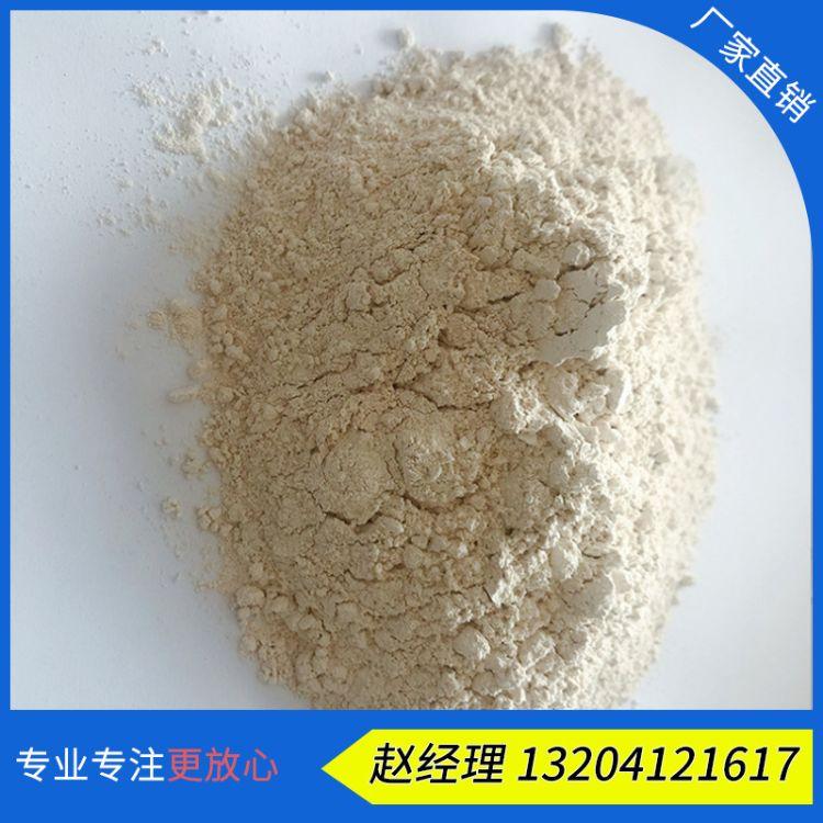 厂家供应工业轻质氧化镁70玻璃钢粉 轻烧氧化镁 门芯板专用粉