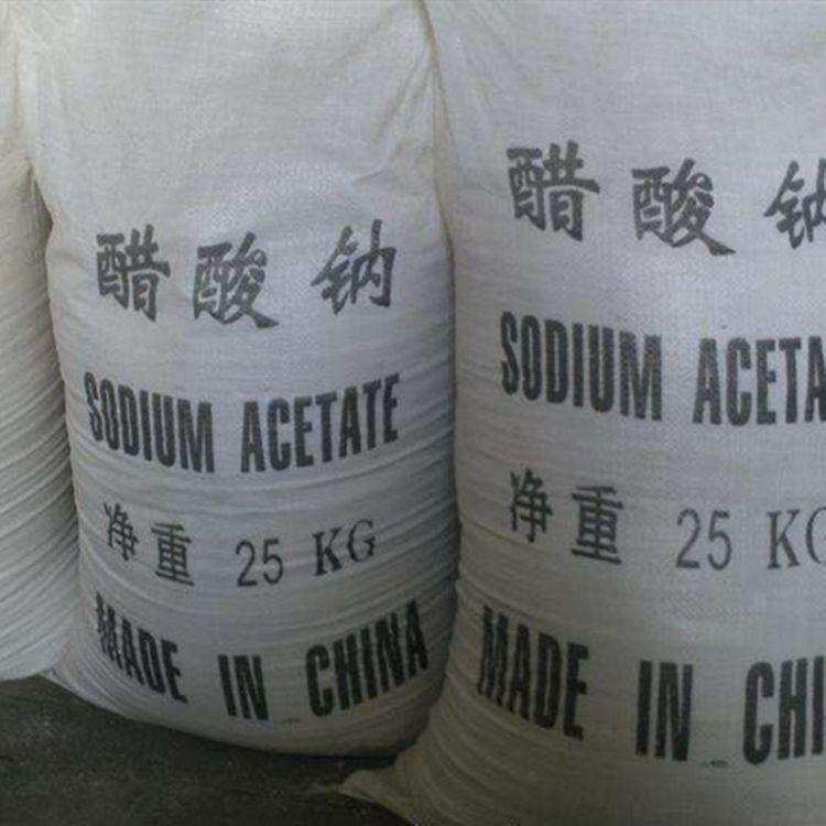 醋酸钠 乙酸钠  白色颗粒结晶 国标工业级无水乙酸钠