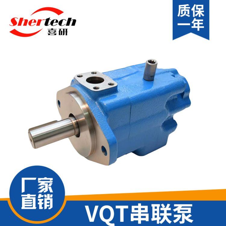 Vickers叶片泵 VQT串联泵泵高压泵厂家直销量大优惠迅速发货