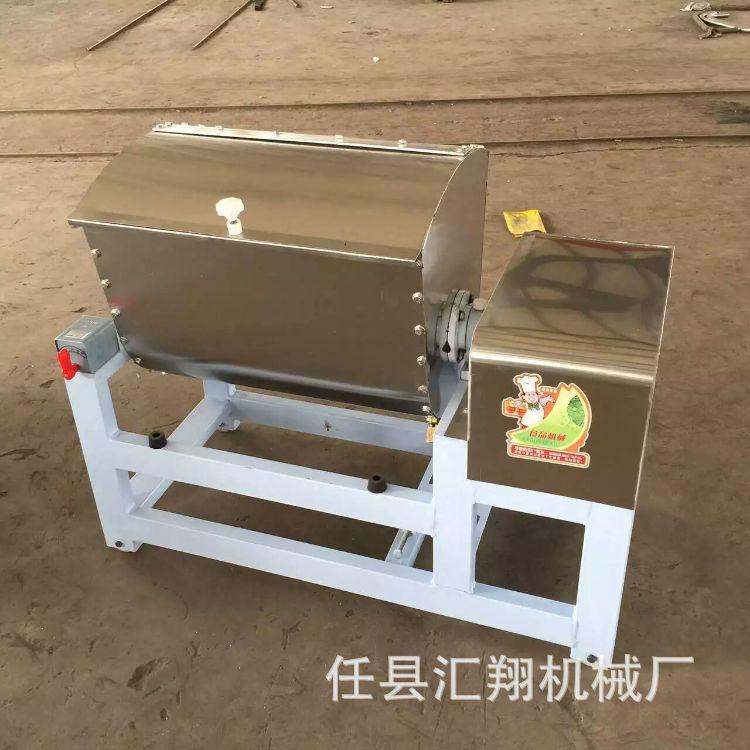 供应15-200公斤不锈钢和面机 全自动搅拌面粉机厂家直销