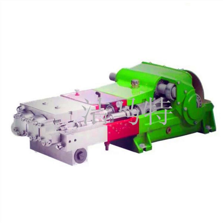 高压水泵 高压清洗泵 洁马特高压冲洗泵 厂家供应