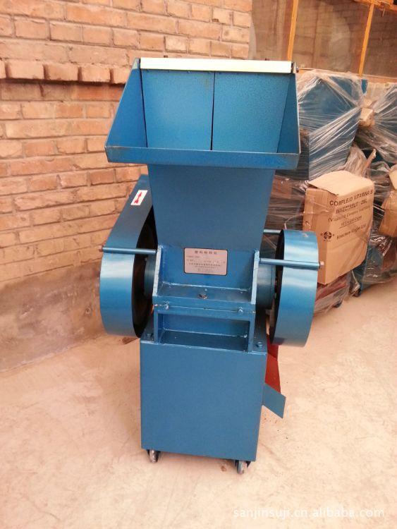 塑料粉碎机小型粉碎机华捷粉碎机价格详谈13503261877