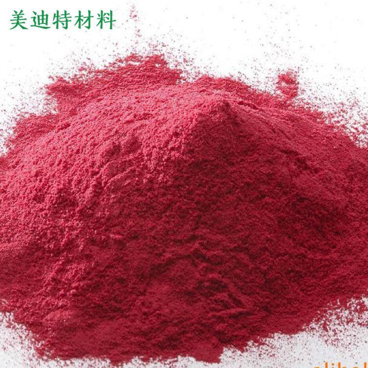 吡啶甲酸铬 99% 吡啶甲酸铬素 量大优惠 可拿样