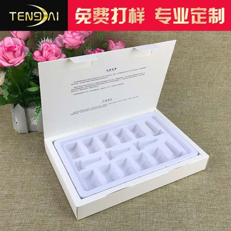 化妆品彩盒 冻干粉彩盒 面膜彩盒 小安瓶包装盒定做