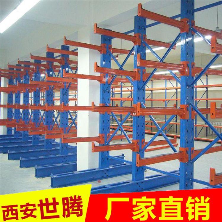 厂家直销悬臂货架 电缆货架 管材货架单悬臂货架 双悬臂货架