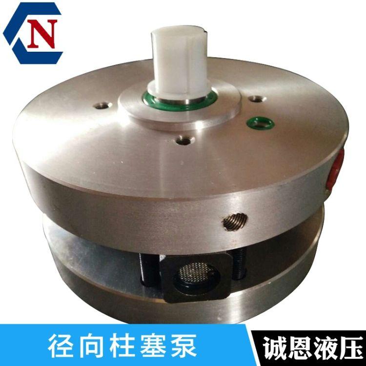 液压柱塞泵低噪音压力大rk系列径向柱塞泵63MPa超高压径向柱塞泵
