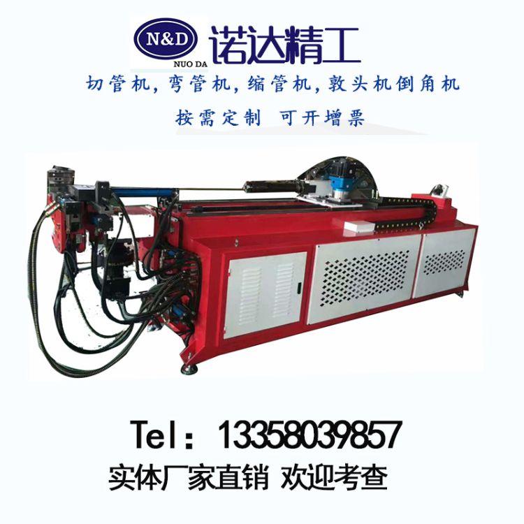 厂家直销DW38CNC弯管机 全自动弯管机蛇形数控液压弯管机支持定制