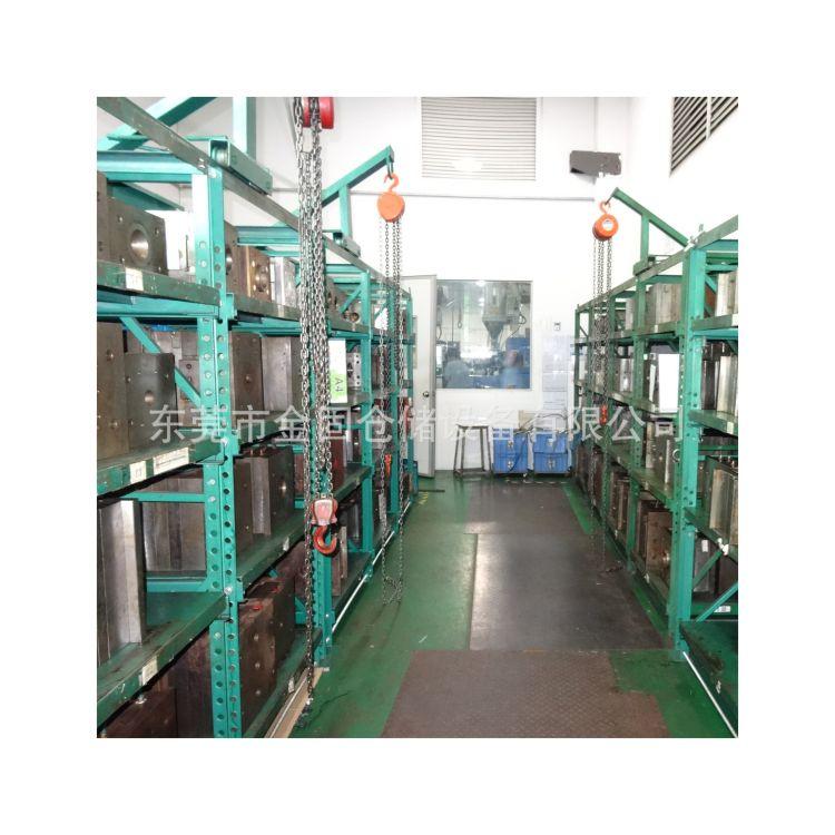长期批发优质重量型模具存放架 抽屉式模具架 标准模具货架123