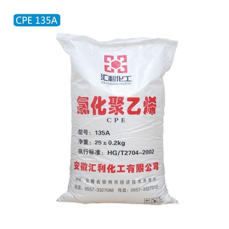 厂家直销国标氯化聚乙烯PVC抗冲改性剂抗冲改性剂氯化聚乙烯批发