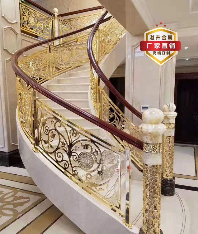直销红铜楼梯 平台弧形楼梯扶手 K金护栏 铝艺围栏厂家