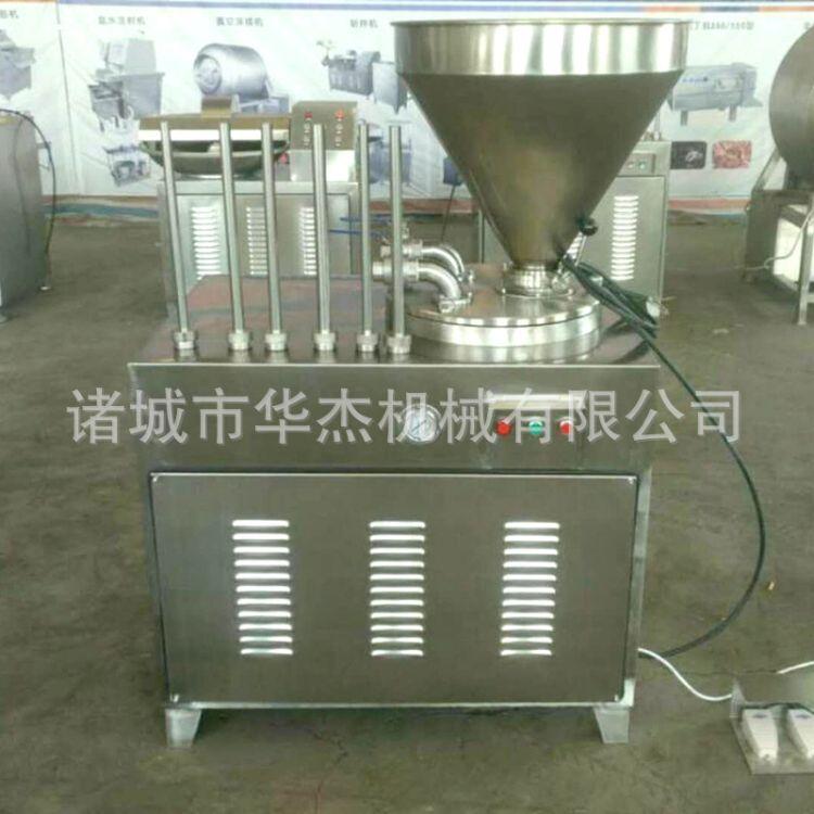 华杰厂家直销液压香肠灌肠机全自动香肠红肠加工设备不锈钢灌肠机