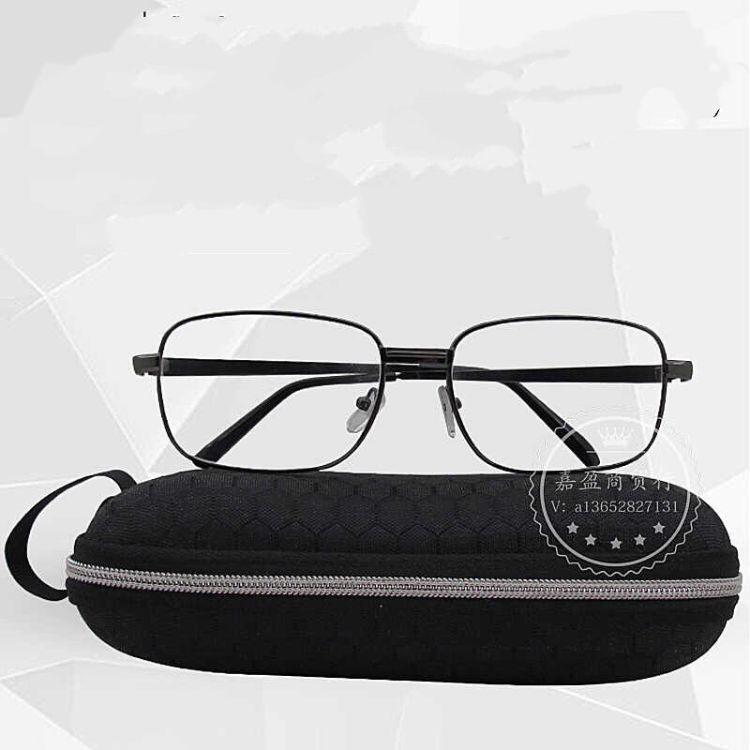 水晶眼镜男女款石头镜养眼无色透明色水晶太阳镜清凉舒适耐磨
