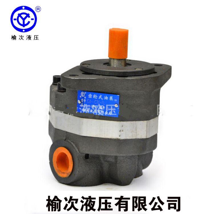 榆次液压双联齿轮油泵2CB-FE10/16/20/25/31.5/40/50-E...