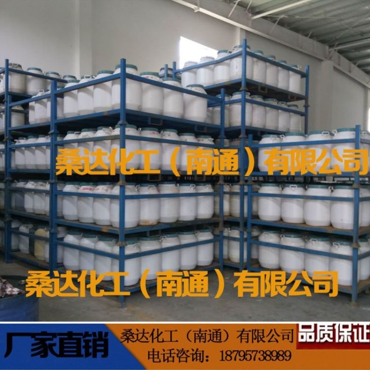 供应优质乳化剂乳化剂O-15 脂肪醇聚氧乙烯醚