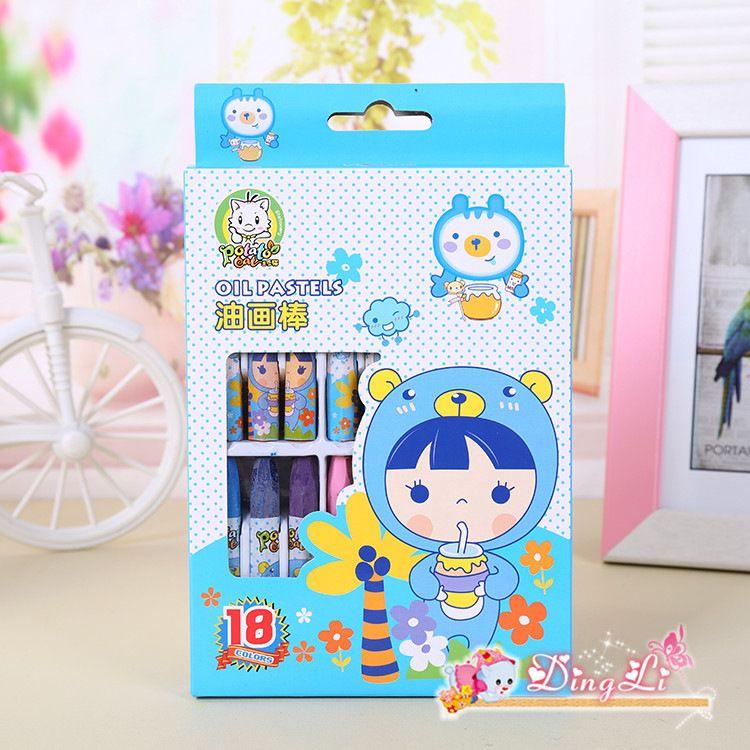 18色蜡笔套装新款儿童涂鸦画笔美术用品创意绘图小蜡笔油画棒批发