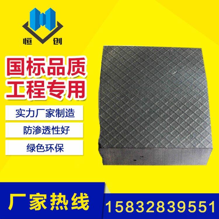 泡沫板厂家批发 eva闭孔泡沫板 填缝防水泡沫板 低发泡聚乙烯板