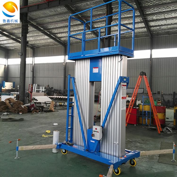 铝合金升降平台  维修安装 SJLY0.2-12 济南鲁鑫 电动液压升降机 厂家直销小型升降机 家用小型铝合金升降机