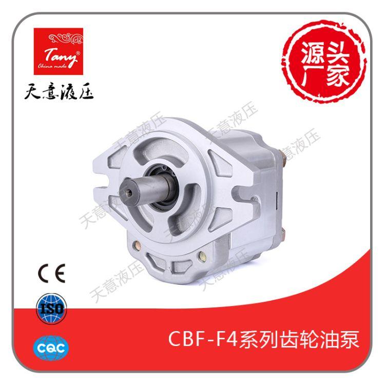 供应高压齿轮油泵CBF-F425 叉车环卫等机械使用 长源系列厂家直销