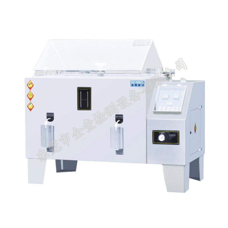 厂家直销CASS盐雾试验箱  铜盐加速醋酸盐雾试验箱价格  干烧盐雾试验箱定制