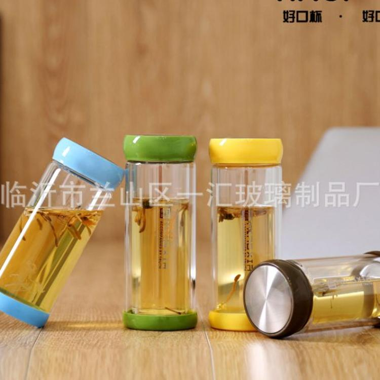 批发定做创意玻璃杯子茶杯定做双层玻璃杯广告杯可印LOGO