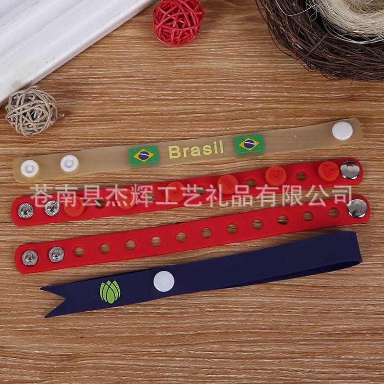 简约装饰手腕带直销 多色可调节按扣手环 活动赠品防水硅胶手环