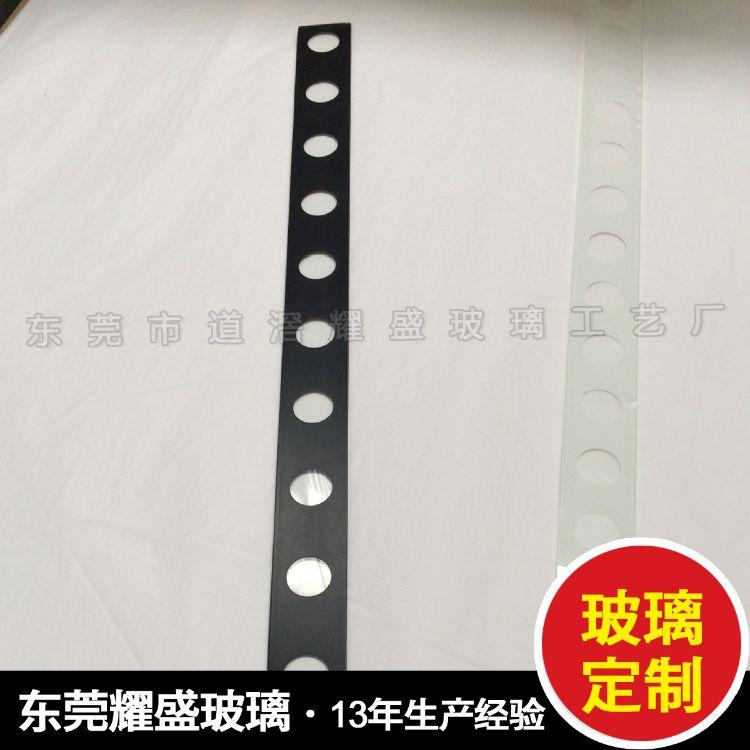 钢化玻璃  面板玻璃 机箱玻璃   玻璃制品加工定制源头实力生产厂