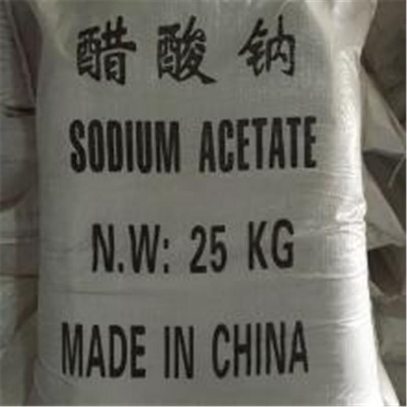醋酸钠 供应三水醋酸钠 工业级乙酸钠 一公斤起售 量大优惠