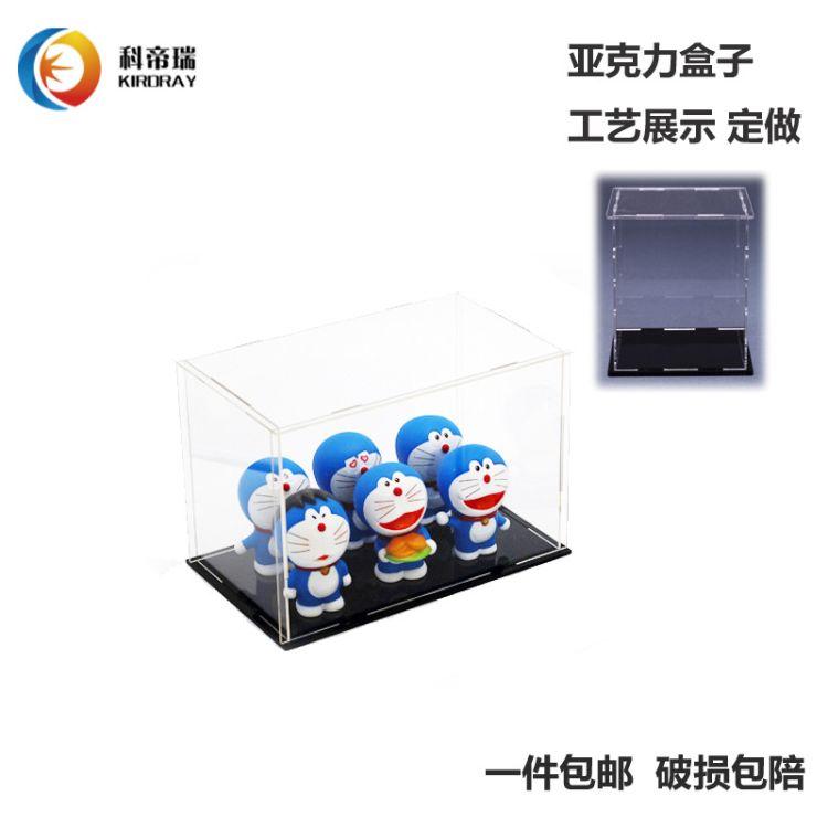 深圳定做生产有机玻璃亚克力盒子 加工手办鞋子包装box亚克力盒子