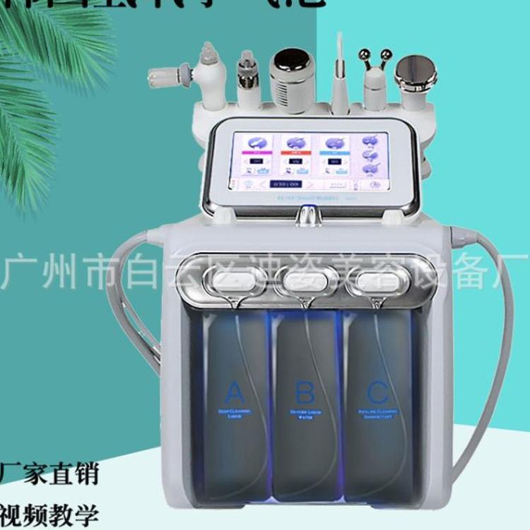 韩国氢氧小气泡美容仪面部皮肤综合管理仪多功能注氧水氧美容仪器