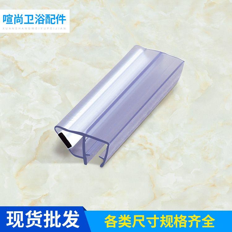 厂家现货直销PVC密封防水胶条90度磁吸条玻璃门磁性胶条货源充足