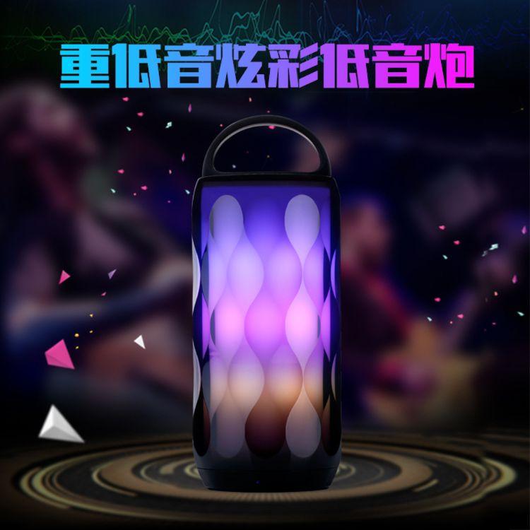 新品七彩氛围灯蓝牙音箱 私模音响 HIFI低音炮 智能灯光变换