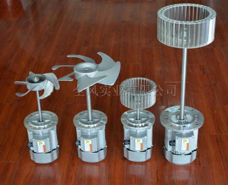 长轴电机 长轴风机 气体循环长轴电机 热风搅拌长轴电机风轮直销