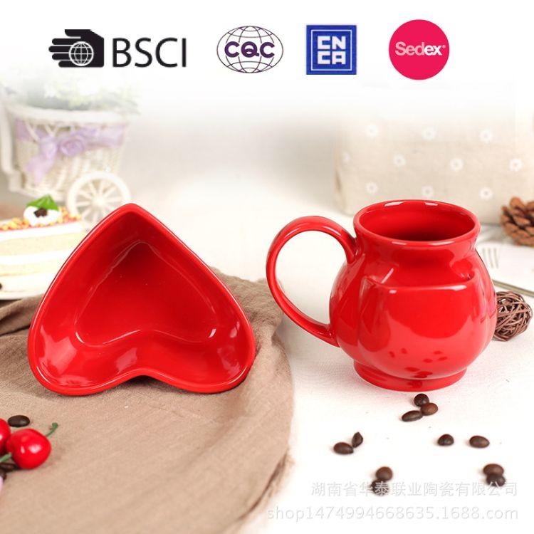 红色陶瓷壶套装 精美陶瓷制品 广告促销礼品 创意陶瓷