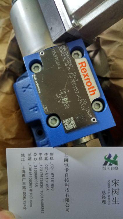 供应rexroth阀泵SL20PA2-4X液控单向阀SL20PA2-4X