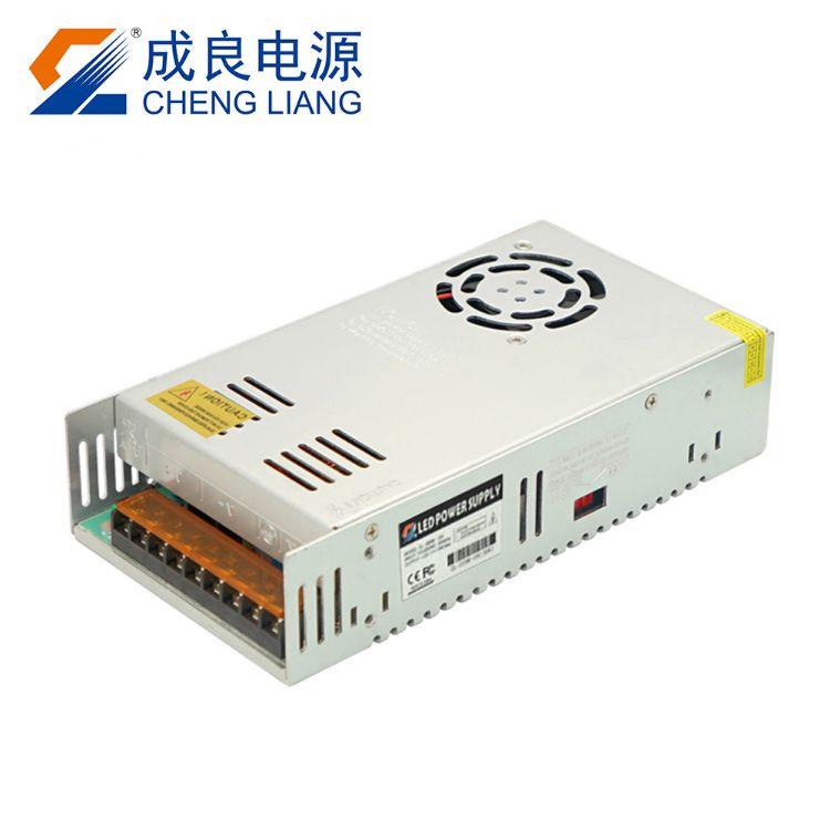 12V500W电源 3D打印机电源 LED开关电源 工控设备电源生产厂家