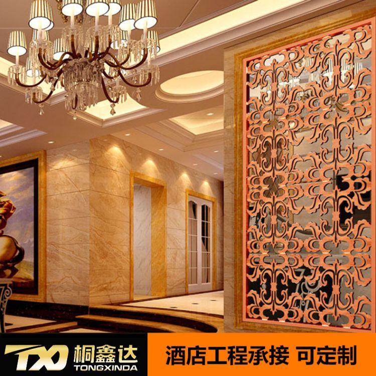 [新品上市]豪华精美铝雕花屏风 客厅家具铝屏风 厂家批发