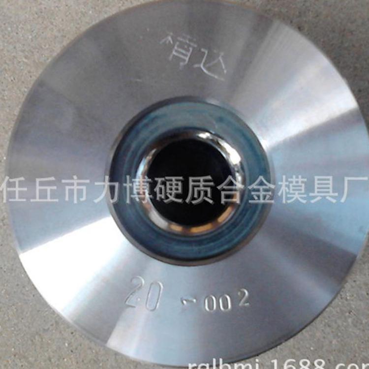 供应各种型号硬质合金模具 标准件模具 拉丝模具