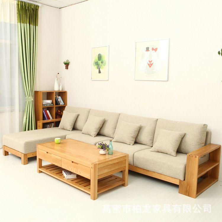 批发定制 橡木沙发贵妃沙发 舒适客厅家具 组合沙发 白橡木沙发