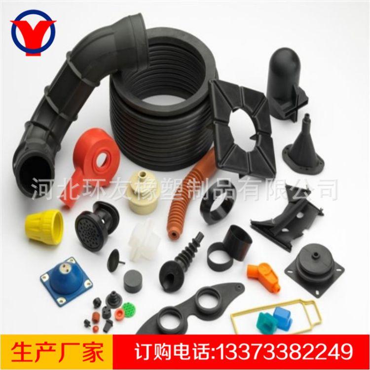 挖掘机橡胶配件、橡胶制品采购、橡胶制品厂
