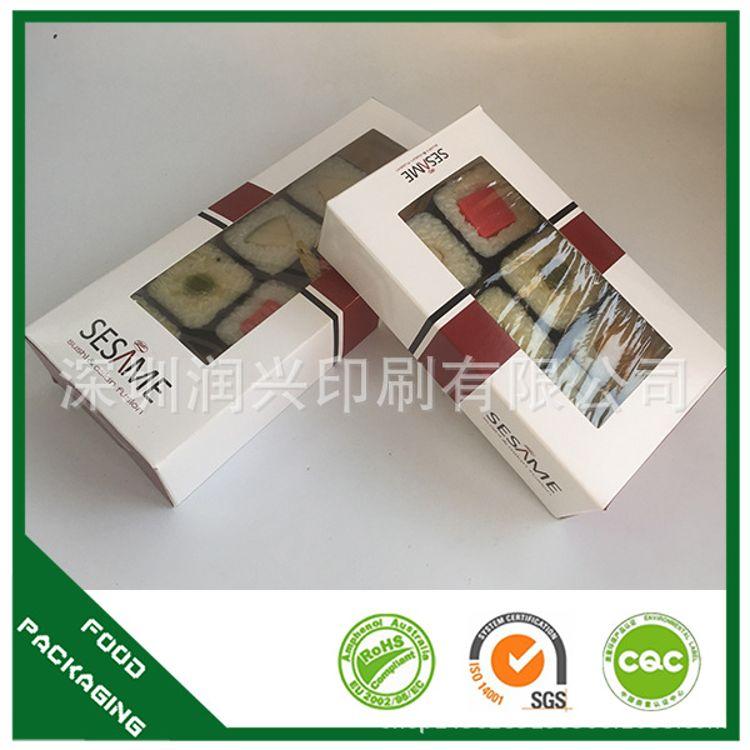 食品卡纸寿司食品防油纸盒一次性环保餐盒订做印刷logoSushi Box