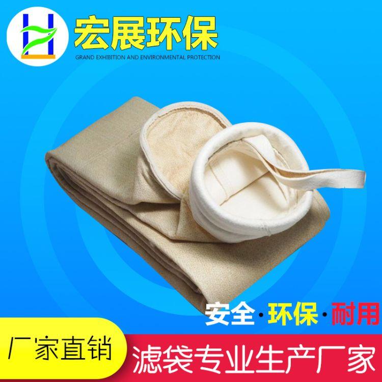 亚克力中温滤袋 亚克力覆膜 除尘布袋 常温滤袋 专业生产工业滤袋