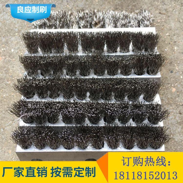 尼龙钢丝异形毛刷辊刷轮定制 圆盘状刷辊 异形条刷 除尘清洗研磨