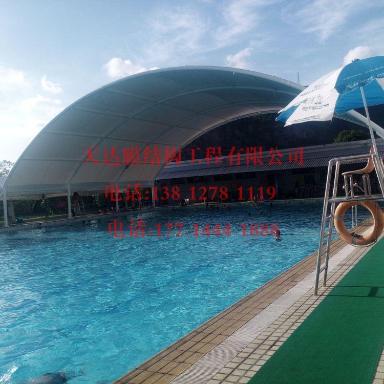 膜结构厂家案例 游泳馆膜结构 体育设施膜结构天达膜结构工程