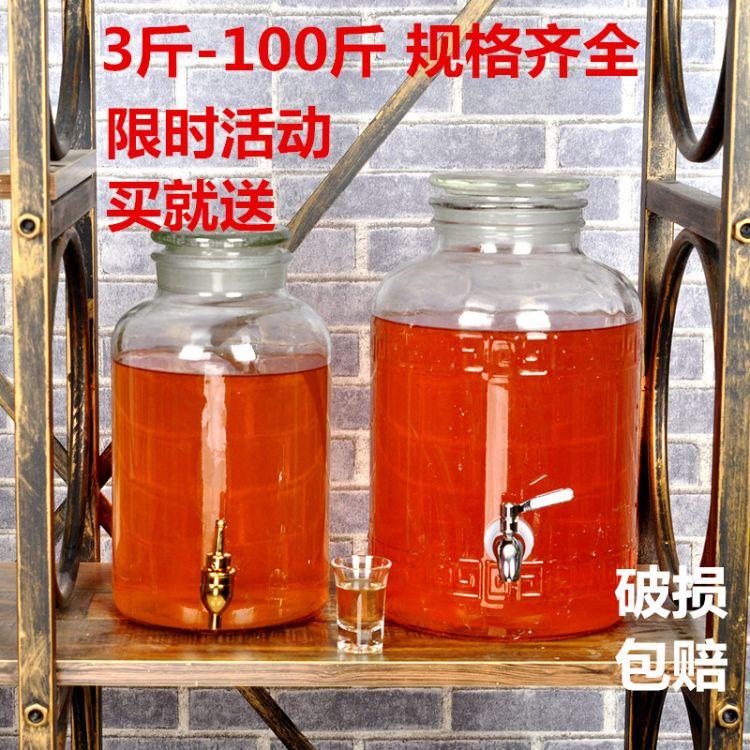 磨砂口泡酒瓶无铅加厚玻璃人参药酒瓶大酒坛子酿酒罐泡酒容器