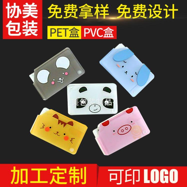 专业生产手机膜彩卡 吸塑彩卡 吸塑彩卡包装 彩卡定制