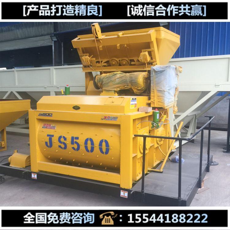 供应JS500搅拌机 建筑混凝土搅拌机 js0.5方搅拌机 新型JS搅拌机