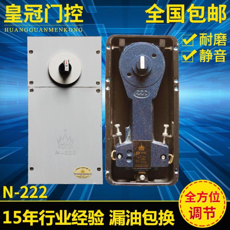 直销批发 N-222工程地弹簧 玻璃门地弹簧系列 不锈钢液压地弹簧