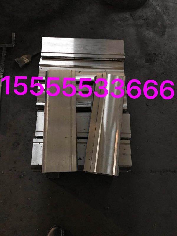 金牌企业 折弯机成型模具 数控折边机模  15555533666